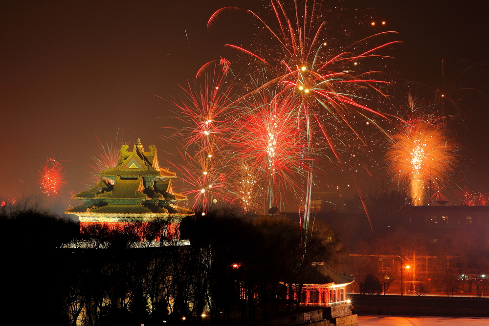 Photo of Fireworks in China